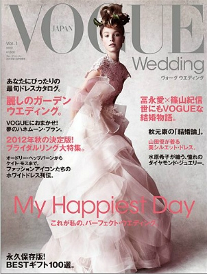 wedding_cover[1].jpg